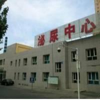 新疆乌鲁木齐市军区总医院整形科