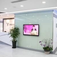 安庆市美尔兹医疗美容门诊部