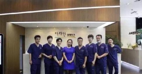 朝阳欧典韩式整形医院