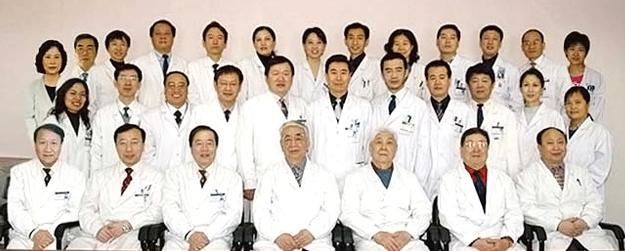 北医三院整形外科