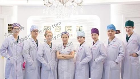 天津丽姿医疗美容医生团队