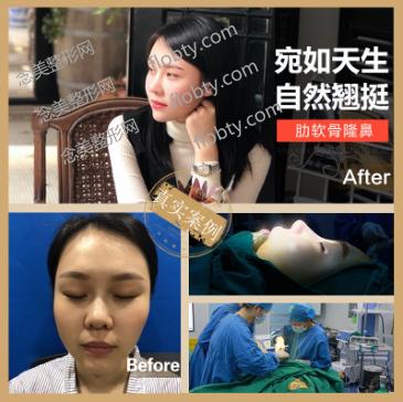 武汉三甲医院有美容科吗