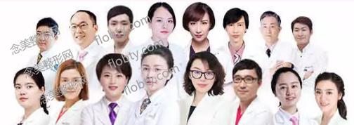 四川晶肤医疗美容医院