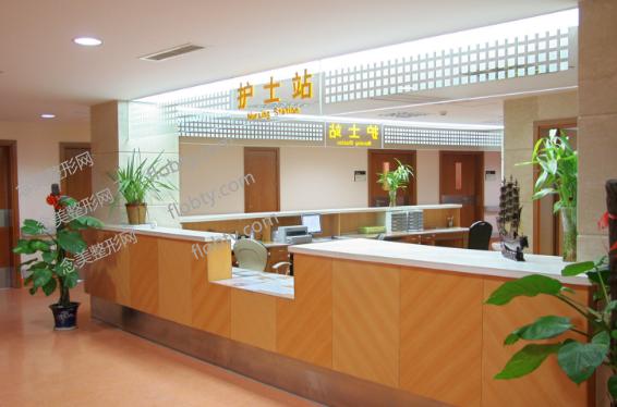 上海九院皮肤科