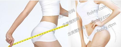 上海吸脂瘦身的价格是多少