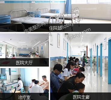 南宁西京医院怎么样