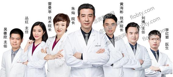 深圳蒳美迩医疗美容医院