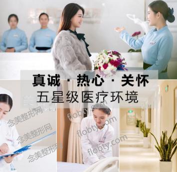 郑州美莱整形医院