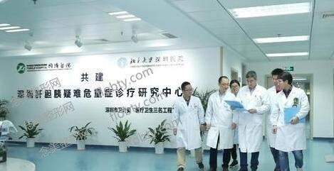 北京大学深圳医院整形外科抽脂价格是多少?好不好