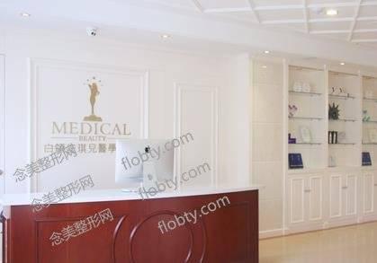 合肥白领安琪儿医疗美容医院整形效果靠谱吗?