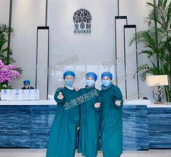 上海生命树医疗美容门诊部怎么样?正规吗?