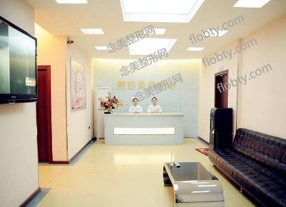 广州市荔湾区人民医院整形美容科技术怎么样?靠谱吗?