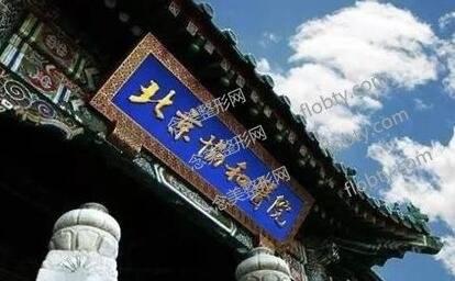北京协和医院整形外科怎么样?价格收费高吗