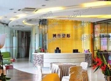 广州博仕整形医院效果怎么样?一览价格表2020均价