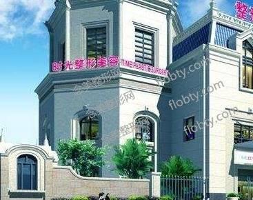 广州时光整形医院技术怎么样,热门项目价格表参考