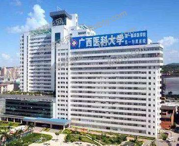 广西医科大学第一附属医院整形美容科好不好?价格表2020公示