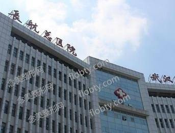长江航运总院整形外科怎么样?项目价格价位一览表