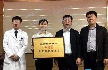 延边大学附属医院整形外科好吗?项目价格表提前在线一览