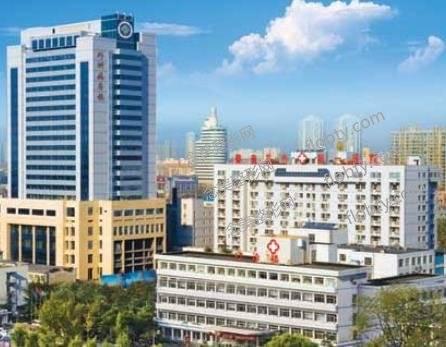 秦皇岛市第一医院整形外科