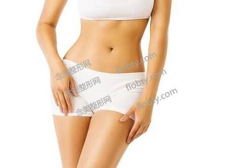 怎么轻松瘦腰腹?腰腹吸脂手术靠谱吗