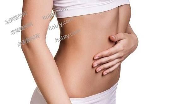 腹部吸脂真的有效果吗?术后注意事项分享