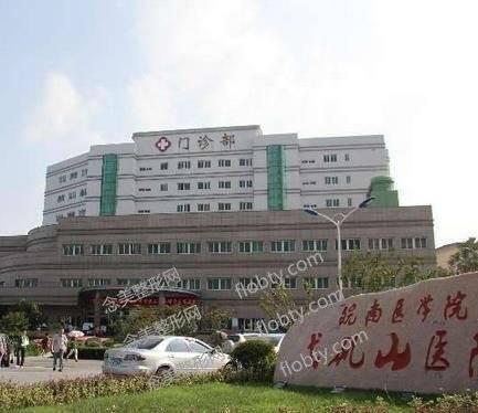 弋矶山医院美容整形中心做大腿吸脂和脂肪填充60天恢复图
